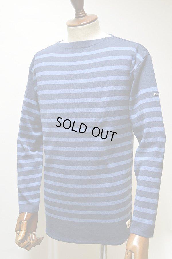 画像1: FILEUSE D'ARVOR BASQUE SHIRT Brest Made in France フィールズダルボー バスクシャツ ブレスト ヴィンテージリブ MARINE × PACIFIC BLUE