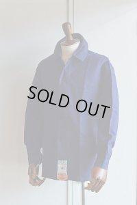 1950s デッドストックデュモンデュルヴィルフレンチワークジャケット フレンチツイル Vintage French Work Jacket Dead Stock Dumont d'Urville